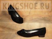 Туфли Женские Большого Размера